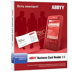 ABBYY Business Card Reader 2.0 for Windows