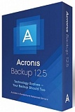 Acronis Backup 12.5 Standard Virtual Host License