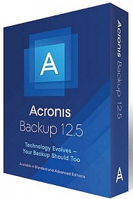 Acronis Backup 12.5 Standard Workstation License